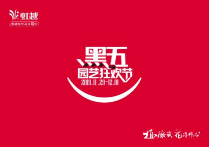 官宣 | 泛亚电竞APP黑五今日启动,亮点玩法□ 全新升级