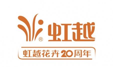 虹(hong)越線上業(ye)務和咨詢報服務提前恢復運(yun)營告知